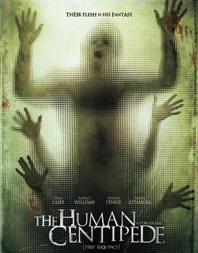 centopeia humana poster