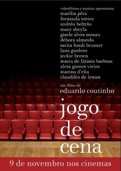 JDC poster