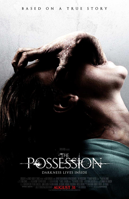 poster possession