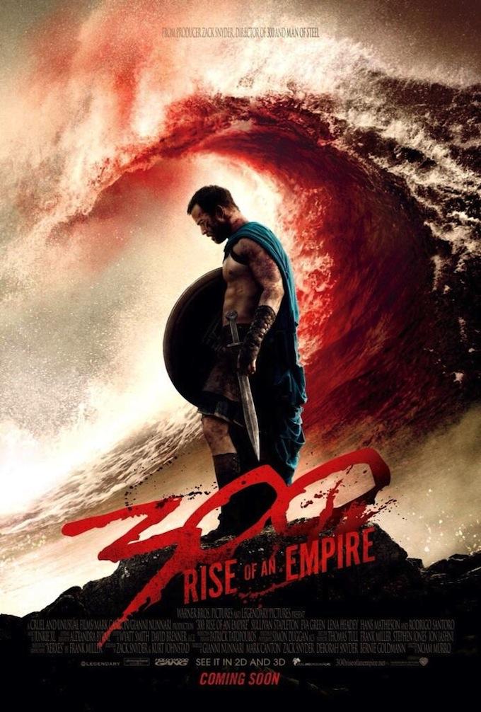 300 ascensão do império