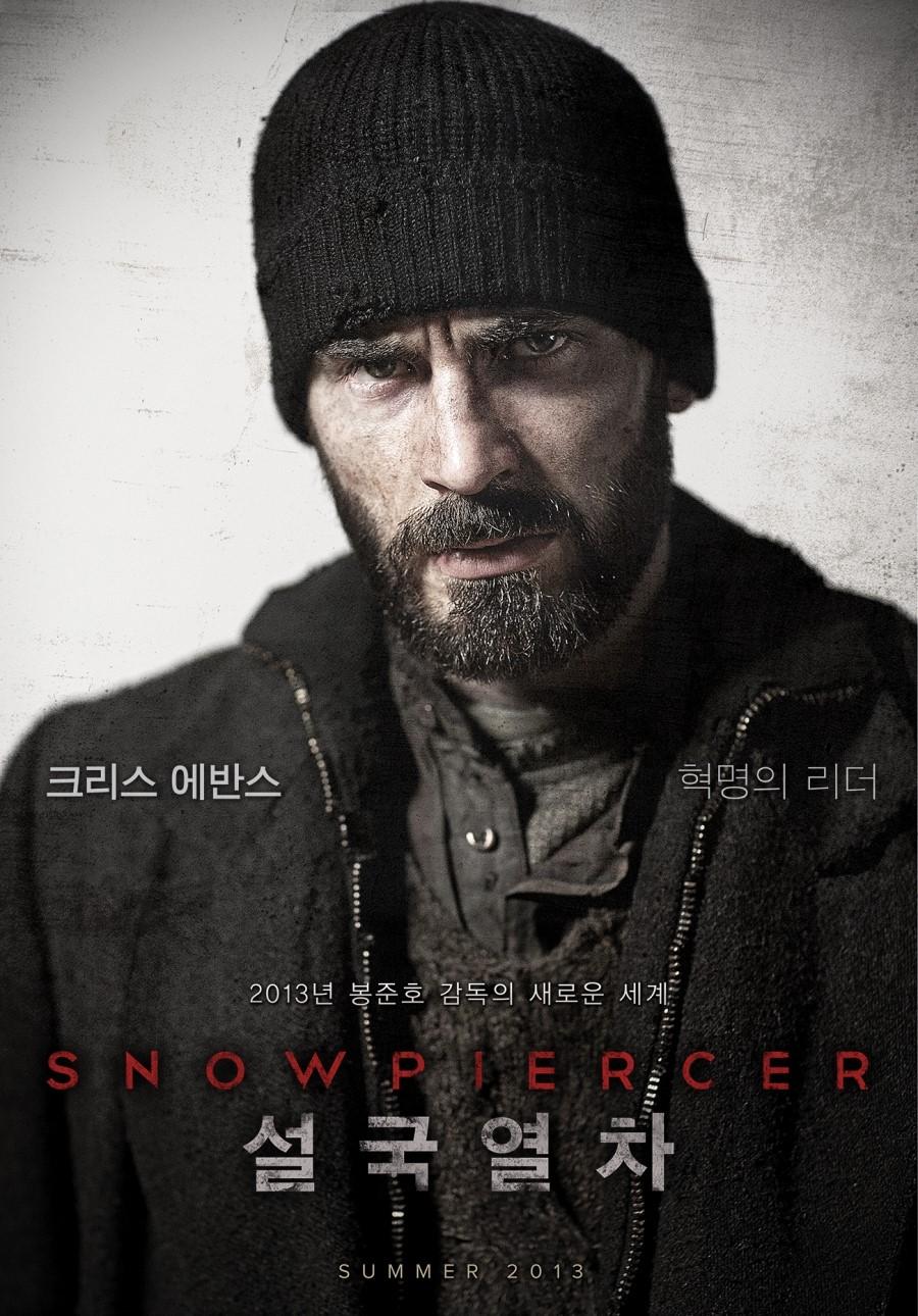 snowpiercer poster japa