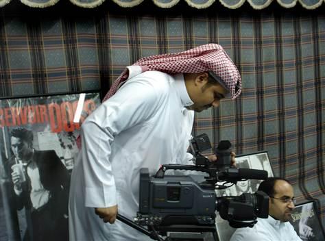 logo2b Buteco Pelo Mundo #2 - Arábia Saudita