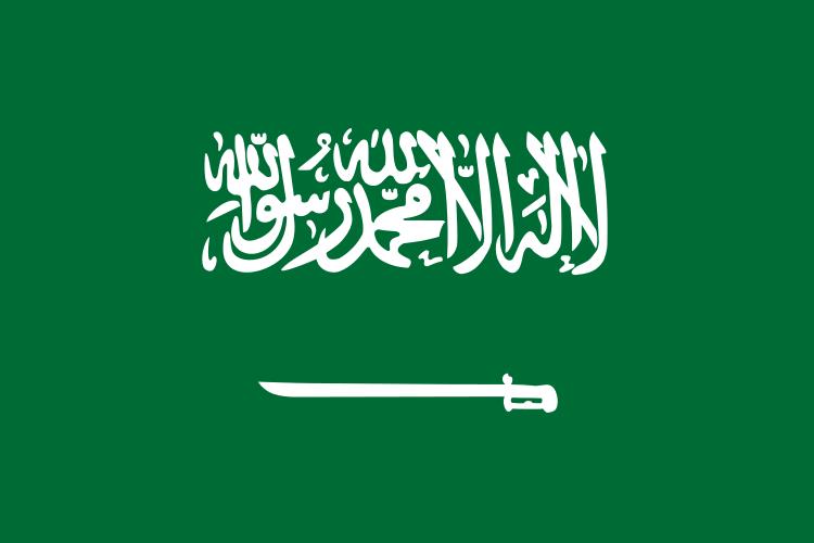 750px-Flag_of_Saudi_Arabia
