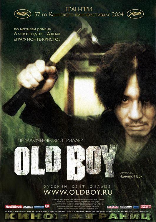 Melhores filmes de suspense – Oldboy