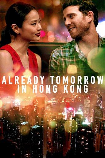 melhores filmes de 2016 0 aconteceu em hong kong